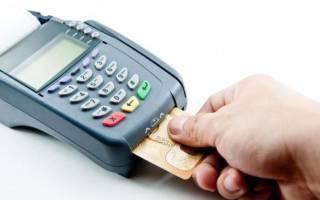 Правила возврата денег на банковскую карту при возврате товара