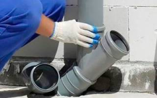 Как написать заявление в жэу на замену канализационной трубы