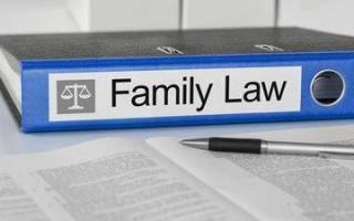 Фз о государственной поддержке многодетных семей