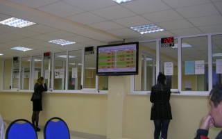 Готовность гражданства рф по фамилии в москве