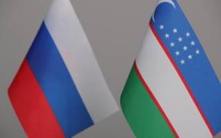 Программа переселения соотечественников в россию из узбекистана как записаться