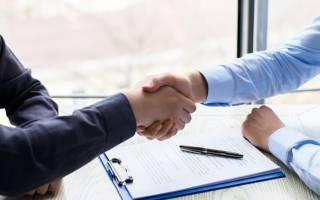 Типовой договор купли продажи товара между юридическими лицами
