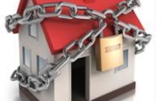 Наложить на имущество арест в пределах цены иска