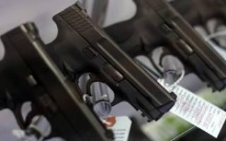 Правила ношения травматического пистолета 2018 г закон