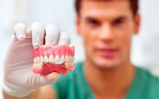 Возмещение денег за протезирование зубов инвалиду 2 группы