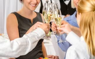 Договор с рестораном на проведение корпоратива образец