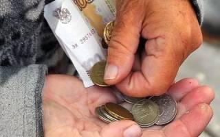 Инвалид 2 группы социальная пенсия без сстажа работы сколько