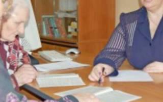 Наследство оформление у нотариуса в луганске