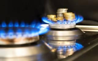 Как узнать долги за газ по адресу через интернет