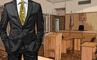 Зарплата судьи арбитражного суда в новосибирске