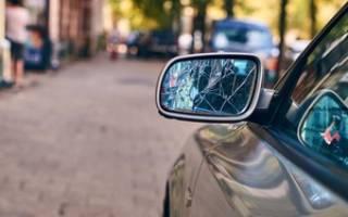 Какая статья за порчу чужого имущества колес автомобиля