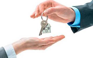 Обменять трехкомнатную квартиру на две однокомнатные