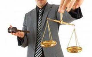 Какие существуют ограничения в приобретении статуса индивидуального предпринимателя