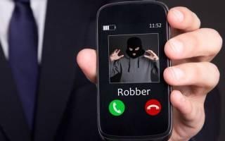 Куда обращаться если угрожают жизни и здоровью по телефону