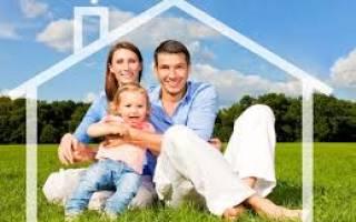 Ипотечный договор с бербанка образец 2018 привлечением материнского капитала