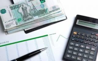 Какое выходное пособие при сокращении штата ликвидации положено главному бухгалтеру