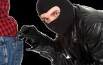 Чем отличается грабеж от разбоя и кражи