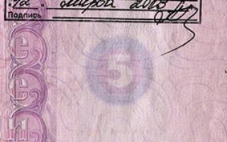 Документы для оформления постоянной регистрации в москве граждан рф