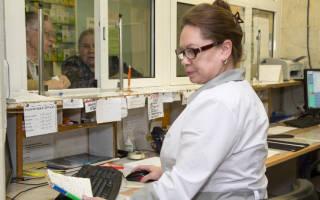 Обязанности регистратора в поликлинике перед пациентом