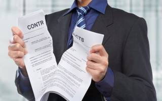 Основания расторжения договора страхования жизни по кредиту