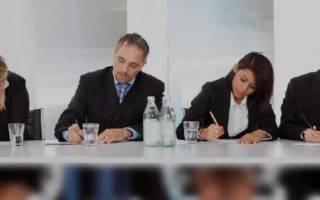 Письменное обращение о создании комиссии по трудовым спорам