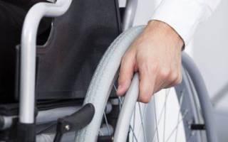 50 компенсация инвалидам 1 группы за коммунальные услуги
