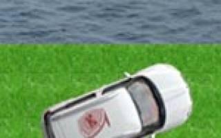 Правила расположения автомобилей на волчихенском водохранилище