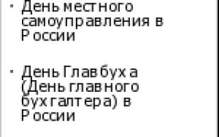 Как пишутся национальности в русском языке