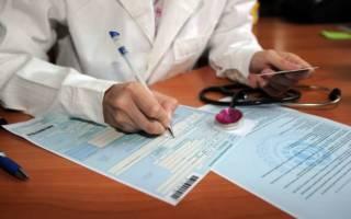 Оплата больничного листа при установлении инвалидности 2 группы