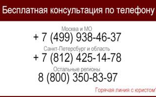 Закон 115 фз последняя редакция 2018 удостоверения