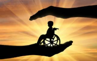 Права родителя ребенка инвалида на работе