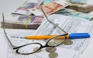 Не платила кап ремонт лишили субсидии по квартплате законно
