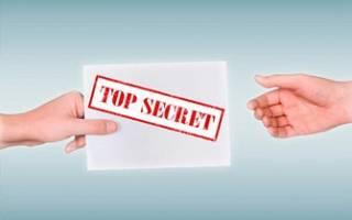 Дополнительное соглашение о неразглашении коммерческой тайны