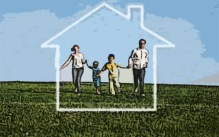 Предоставление земельных участков молодым семьям