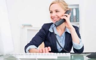 Какими знаниями и навыками должен обладать менеджер по продажам