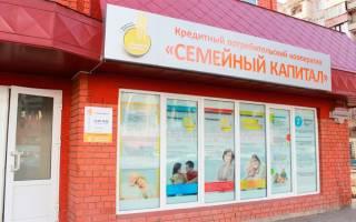 Ситуация по возврату вкладов нпо семейный капитал с петербург