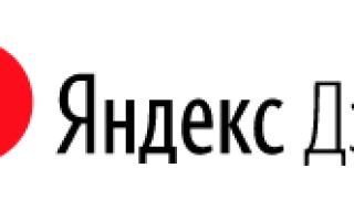 Получение патента для иностранных граждан в 2017 москве