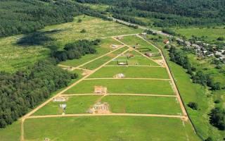 В каких случаях приватизация земли не законна