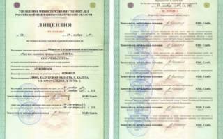 Сколько стоит лицензия охранника 6 разряда в москве