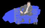 Платежка в арбитражный суд статус 08