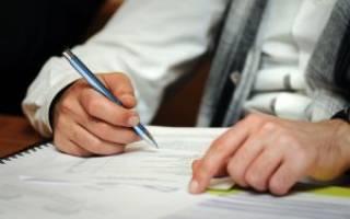 Оплата госпошлины третьими юр лицами пример платежного поручения