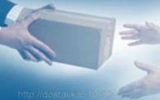 Регламент по движению тмц на предприятии образец