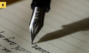 Какую причину указать в объяснительной за не вовремя отправленный документ