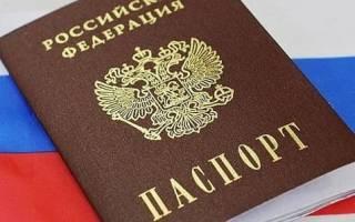 Получение гражданства рф пенсионерами в 2018 году