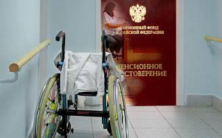 Будет ли повышение пенсии инвалидам 2 группы в 2018