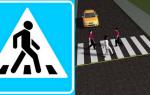 Сколько метров от пешеходного перехода должно быть до парковки автомобиля