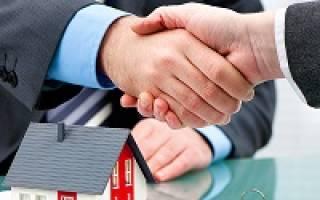 Программа аижк помощи ипотечным заемщикам продление