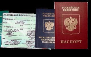 Документы для переселения в россию из казахстана