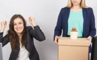 Как правильно оформить день на поиск работы при сокращении