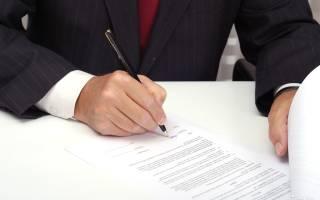 Чем занимается трудовая инспекция законы положения